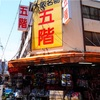 【写真】スナップショット(2018/5/1)日本橋散策