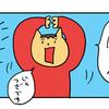 【子育て漫画】幼児のジェスチャーゲームの難易度について