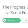 Vue.js で、フォームの初期値を html側で設定する