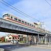 DE10北斗星カラーデビュー記念 東武鉄道をほぼ1日満喫する旅 (9月)