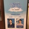 【観劇レポ】ミュージカル『ストーリー・オブ・マイ・ライフ』(스토리 오브 마이 라이프, The Story of My Life) @ Baegam Art Hall, Seoul《2018.12.22ソワレ》
