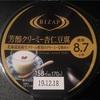 「ライザップ芳醇クリーミー杏仁豆腐 〜ファミリーマート〜 」◯ グルメ
