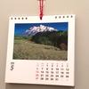 小さなカレンダー