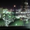 根岸工場夜景:本牧山頂公園より,JXTG根岸製油所を望む。