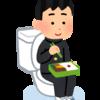 トイレ飯をしている人の心理。友達ができなくて大学がつらい人の解決策。