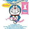 【レビュー】英語版コミック「ドラえもん (DORAEMON)」で、子供も大人も楽しく英語学習。
