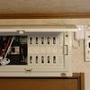 太陽光発電システム工事4日目 ~電力自給システム完成 = 新しい出発~