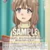 今日のカード 3/9 青ブタ編