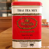 タイ土産の定番【Cha Tra Mue】チャトラムーを飲んでみました!お土産にオススメです
