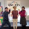 4月ラジオゲスト東本 由佳理さん❣️