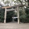 遅めの初詣の参道は、暖かな雨に濡れて。 ~愛知県名古屋市「熱田神宮」 参拝記