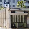 品川シーサイド駅 喫煙所