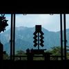 石鎚神社|神体山及び修験の山として歴史を歩んだ石鎚信仰とは?