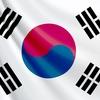 嘘をつき通し続ける韓国を反面教師に。 周りがどうかより、自分磨きが大切