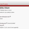 htmlファイルをサーバーにアップする