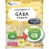 【健康】 妻が糖尿になりまして  #34 脅威の栄養価 GABA子大豆もやし!