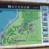 えぃじーちゃんのぶらり旅ブログ~コロナで巣ごもり 北海道初山別村編 20210716