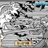 iPhoneアプリをつくろう2〜漫画とゲームの融合〜