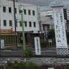 三姉妹が大崎上島へ〈後編〉