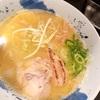 【ラーメン】高田馬場で食べたメッチャ美味い鳥ソバ😄✨