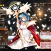 A:至宝の使い手リアナ 第二覚醒【ハイエロファント】