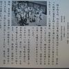 街道ウォークのお宝  川崎→神奈川②