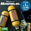 モンスターズインク エネルギー モバイル バッテリー スマート ディズニー おすすめ 購入