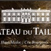 -【Château du Taillan】訪問記---