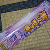 【商品紹介】「激しく光る棒」をダイソーで買ったので独りで遊んでみたぜ!!