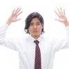 三井住友トラストと新会社! UBSウェルス、本当に日本から撤退?