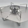 ST-330 シングルバーナー用 分割式 遮熱板