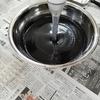 手作り石鹸のススメ~ブラッククレンジングソープ作り