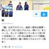 Twitterトップ20180316