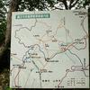 五郎岳に登ってきた