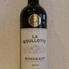 今日のワインはフランスの「ラ・ブーロット」1000円~2000円で愉しむワイン選び(№65)