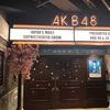 AKB48劇場 11月後半スケジュール