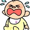 泣きやまぬ子に対する親の正しい対処の仕方は?