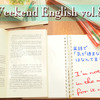 【週末英語#84】「気が進まない」は英語でなんと言う?