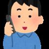テツとの電話(*^^)v