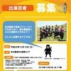 名古屋城の忍者同盟決起集会に出陣予定!2016/10/16は1週間後