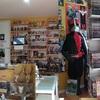 屋久島ほんの気持ちばかり第12回 両津巡査長に出会ったオタク系喫茶 ハンターショップちーぞー