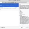 C# (dotnetcore) スキャンしてOCR処理したPDFをiText7(AGPL)を利用して読み込んでみる
