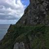 7km続く崖の道。クリフウォークを歩く、歩く