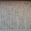『サド侯爵夫人』を演出できる演出家はもう出ない?三島由紀夫没後五十年、時代は未だ彼に追いついていない