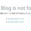はてなブログでアフィリエイトは許されるのか?BANされる条件を調べてみた