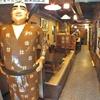 【オススメ5店】騎射場・与次郎(鹿児島)にある郷土料理が人気のお店