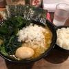 相模大野人気家系ラーメンクックらの麺が『王道家自家製麺』に変わった2021年新春!!これが完成系ってことでジャスティス!!