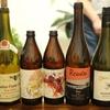 久しぶりにお土産ワインを飲みにホームパーティに行ってきました!