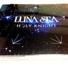 【レビュー】LUNA SEAのHOLY KNIGHTを聴いた感想【Review】