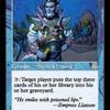 好きなカードを紹介していく。第百三回「ラクァタス大使」